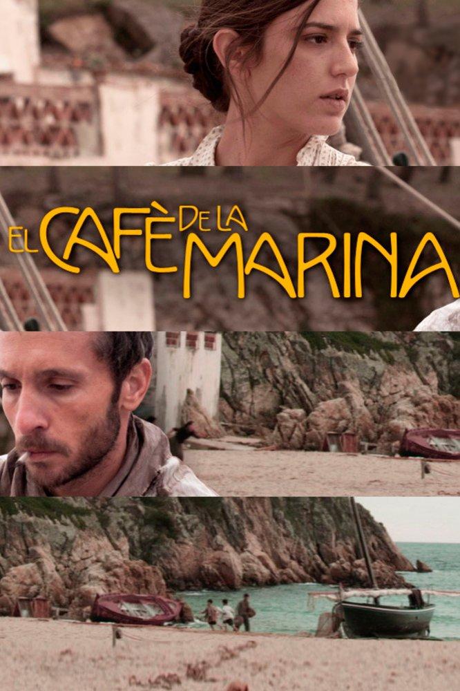 Película producida por Oberón Cinematográficas. Escrita y dirigida por Silvia Munt